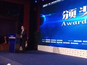 Premio Financial Cultural Heritage 2